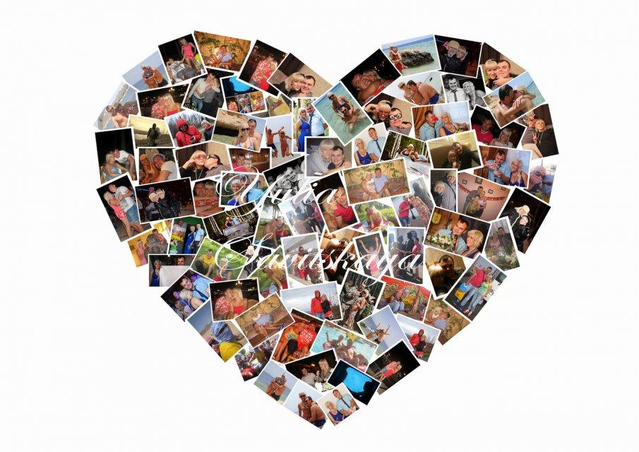 приложение которое делает сердце из фотографий такой