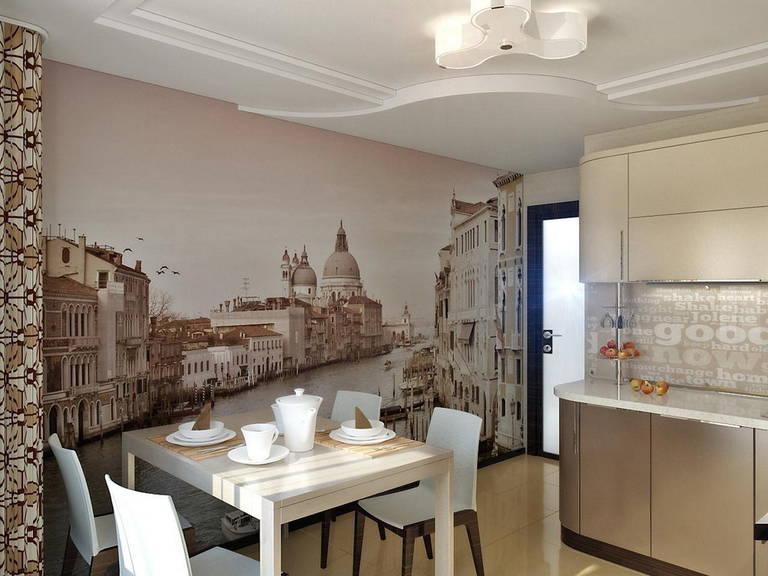 богатой обои в кухню дизайн простой фото сильные магнитные