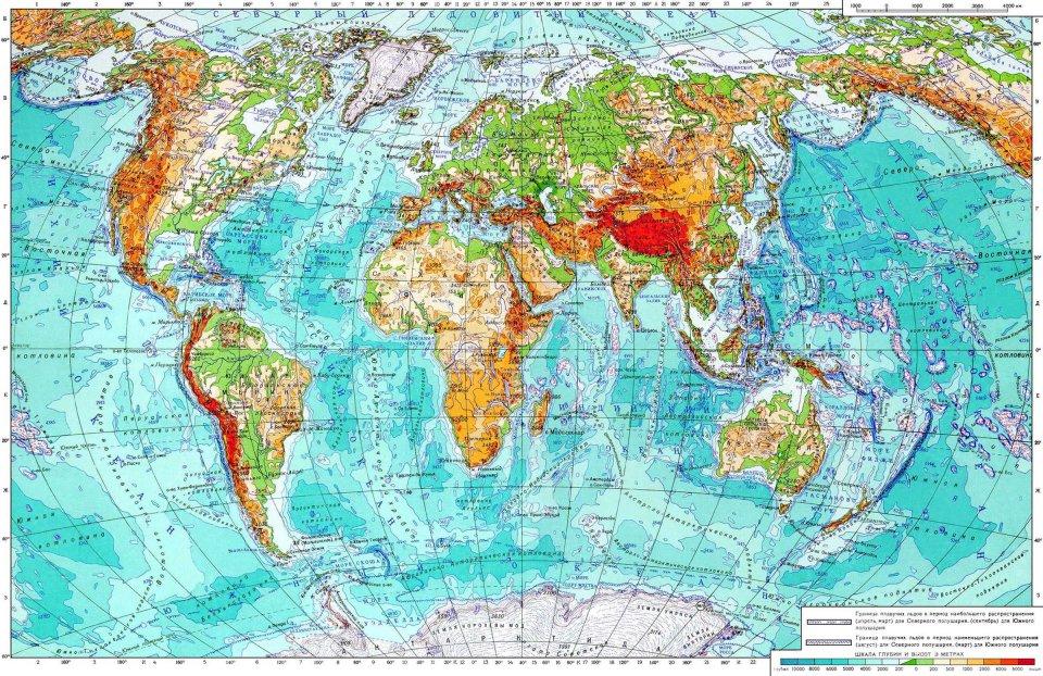 ночь того, пользуясь физической картой мира на страницах 8-9 купить тур